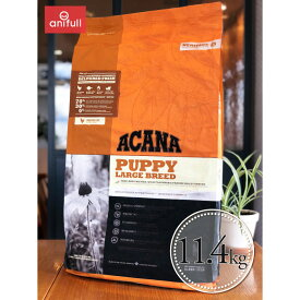 賞味期限:2021/08/14 アカナ パピーラージブリード11.4kg 正規品 送料無料