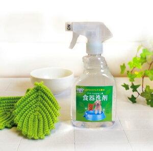 アイテム合同会社 食器洗剤 400ml アクリルたわしセット 送料無料