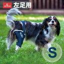 BT JUMP (膝サポーター)左 Sサイズ愛犬の膝のトラブルに膝関節サポーターバルト