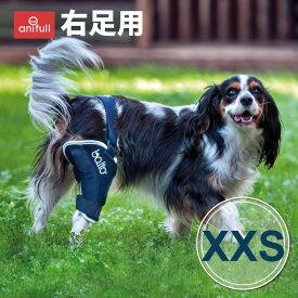 BT JUMP (膝サポーター)右 XXSサイズ愛犬の膝のトラブルに膝関節サポーターバルト