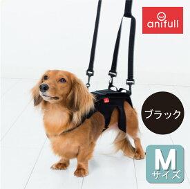 犬用品 犬用コルセット ハーネス 術後 介護 わんコル Mサイズ ブラック 日本製 ダイヤ工業 anifull アニフル