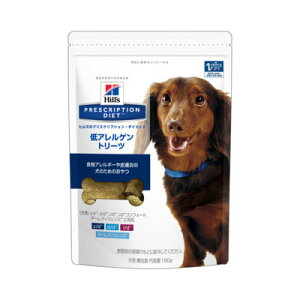 日本ヒルズ 犬用療法食 低アレルゲントリーツ 180g×6袋セット