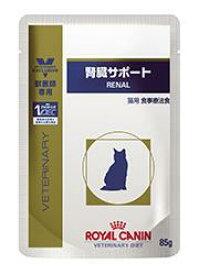 ロイヤルカナン 猫用 療法食 腎臓サポート パウチ 85g×12