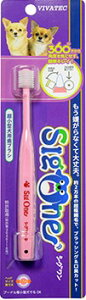 Sig one 歯ブラシ 超小型犬用 0353