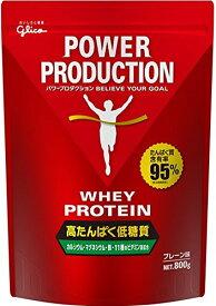 グリコ パワープロダクション ホエイプロテイン高たんぱく低糖質 プレーン味 800g【使用目安 40食分】WPI たんぱく質含有率95%(無水