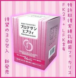 ニチニチ製薬 プロテサンエブリィ 1g×30包