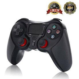 PS4 無線コントローラー PS4 Pro/Slim PC対応 HD振動 連射 ゲームパッド ゲームコントローラー USB イヤホンジャック スピーカー内蔵
