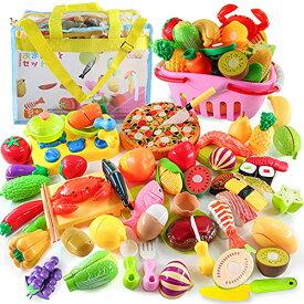 Button Moon おままごとセット 60PCS キッチンおもちゃ バスケット付き 知育玩具 子供 果物 野菜 DIY寿司 海鮮 ままごと用調理器具