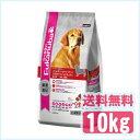 ユーカヌバ [Eukanuba] 犬種別サポートシリーズ ゴールデン・レトリバー/ラブラドール・レトリバー 成犬用 1歳〜6歳用 10kg