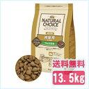ニュートロ ナチュラルチョイス [Nutro NATURAL CHOICE] スペシャルケア 減量用 全犬種用 成犬用 ラム&玄米…