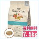 ニュートロ シュプレモ [Nutro Supremo] 体重管理用 7.5kg