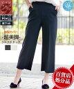 新色追加販売スタート!日本製 美しいとろみのウエストタックテーパード美脚パンツ