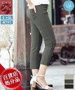 ついに出た!百貨店処分品! petiteさん専用夏のストレートパンツ 日本製 きちんと履けて美しい!超美脚スティックパンツ Sサイズ 5Lサイズ 股下57cm 送料無料メール便