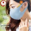 張り付かない 口紅 が 付き にくい マスク ピンク 洗える 息がしやすい 日本製マスク UVカット ゆったり 男性 日本製 息吸えマスク ブラック 秋色 洗えるマスク 1枚入り