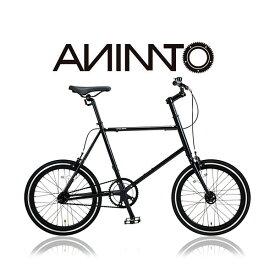 【ANIMATOアニマート】ミニベロ CYCLOPS(サイクロプス) 20インチ シングルスピード 街乗り ストリート おしゃれ スタイリッシュ【軽量】