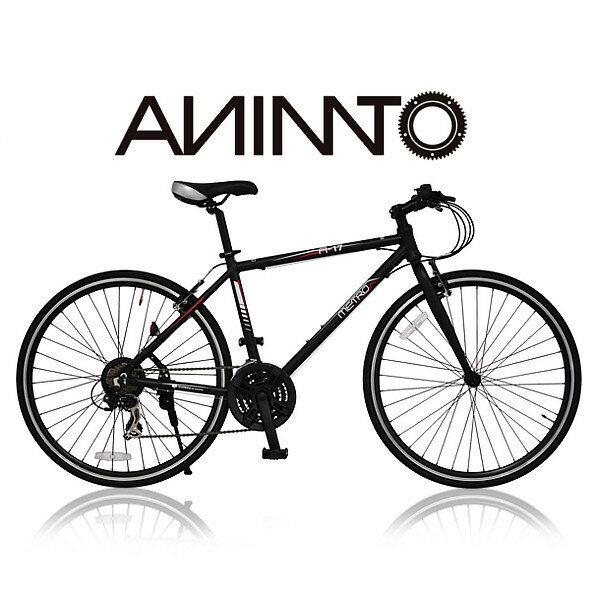 【ANIMATOアニマート】クロスバイク METRO (メトロ) 700c 自転車 軽量 アルミフレーム 通勤 スピード おすすめ【SHIMANO 21段変速】