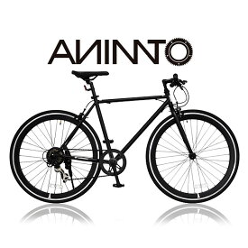 【ANIMATOアニマート】クロスバイク CITY SURF(シティサーフ) 700c 自転車 街乗り ストリート おしゃれ スピード おすすめ スタイリッシュ【シマノ7段変速】