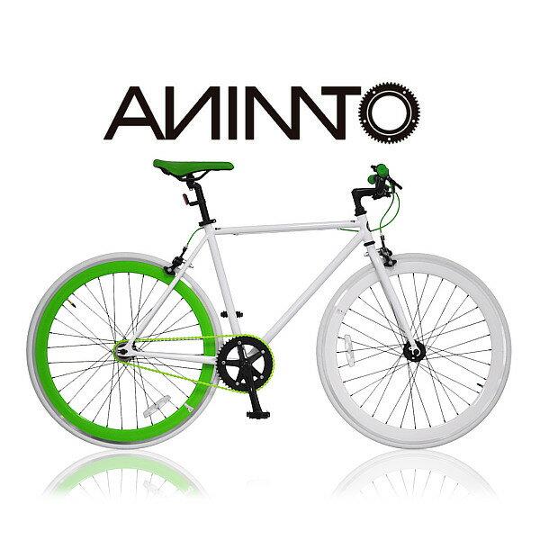 【ANIMATOアニマート】700C PISTO(700Cピスト) シングルスピード 自転車 街乗り ストリート おしゃれ スタイリッシュ