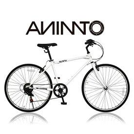 【ANIMATOアニマート】クロスバイク SURFY(サーフィー) 26インチ 自転車 街乗り 通勤 おしゃれ おすすめ【シマノ7段変速】