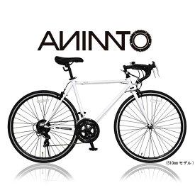 【ANIMATOアニマート】ロードバイク DEUCE(デュース) 700c 自転車 スピード 通勤 通学 ストリート スタイリッシュ おしゃれ おすすめ【シマノ14段変速】