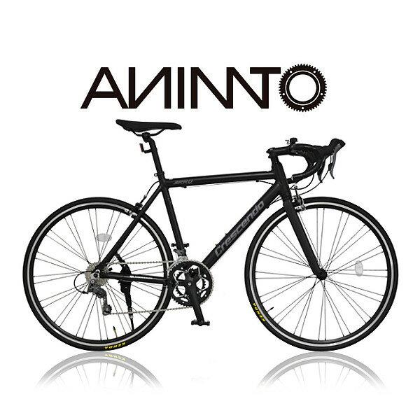 【ANIMATOアニマート】ロードバイク CRESCENDO(クレシェンド) 700c 自転車 軽量 アルミフレーム スピード スタイリッシュ【SHIMANO 16段変速】