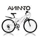【ANIMATOアニマート】 MTB SANDPIPER(サンドパイパー) 26インチ マウンテンバイク Wサスペンション 街乗り 通勤 シマ…