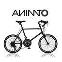 【ANIMATOアニマート】 ミニベロ DAISY(デイジー) 20インチ 小径自転車 スピード 通勤 通学 街乗り スタイリッシュ おすすめ【シマノ14段変速】