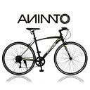【ANIMATOアニマート】クロスバイク ATTITUDE(アティテュード) 700c 自転車 街乗り ストリート 通学 通勤 おすすめ …