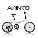 【ANIMATOアニマート】折り畳み自転車 ANIMATO AL20インチ 軽量アルミフレーム 街乗り コンパクト おすすめ【シマノ7…
