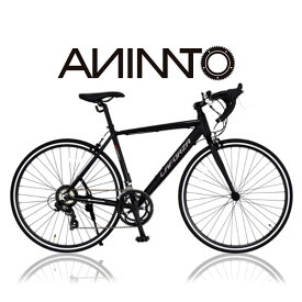 【ANIMATOアニマート】ロードバイク LAFORZA(ラフォルツァ) 700c 自転車 軽量 アルミフレーム スピード スタイリッシュ 通勤 通学 おすすめ【シマノ14段変速】