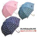 【レディース雨傘/長傘】OLIVE des OLIVE(オリーヴ・デ・オリーヴ) LOVE*ネコ 60cmワンタッチジャンプ傘《グラスファイバー骨》/おしゃれ/かわいい/ねこ/プレゼント/無料ラッピング/キッズ/子供/入園 入学 お祝い