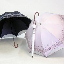 【レディース晴雨兼用長傘】オーガンジーレース&アーチカット/ボーダーフラワー65cm手開き傘《UVカラーコーティング/グラスファイバー骨》/送料無料/uvカット率99%以上/軽量/大きい/かわいい/おしゃれ/プレゼント/無料ラッピング