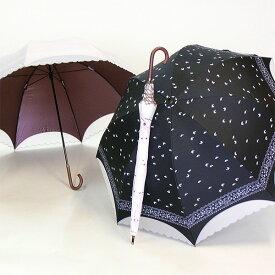 【レディース晴雨兼用長傘】オーガンジーレース&アーチカット/ツバメ柄65cm手開き傘《UVカラーコーティング/グラスファイバー骨》/送料無料/uvカット率99%以上/軽量/大きい/かわいい/おしゃれ/プレゼント/無料ラッピング