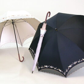 【レディース晴雨兼用長傘】オーガンジーレース&アーチカット/ボトムフラワー65cm手開き傘《UVカラーコーティング/グラスファイバー骨》/送料無料/uvカット率99%以上/軽量/大きい/かわいい/おしゃれ/プレゼント/無料ラッピング