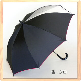 【キッズ(男の子)/子供傘】AIRWALK(エアーウォーク)1駒ビニール58cmワンタッチジャンプ傘/傘/キッズ/子供/かわいい/ビニール/安全/丈夫/プレゼント/無料ラッピング