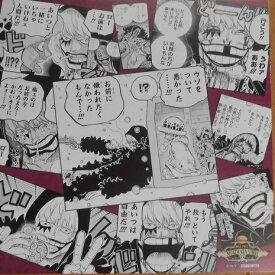 Law ぽにおのイラスト One Piece トラファルガーロー