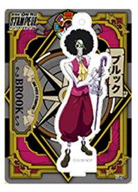 ワンピース ONE PIECE アクリルdeカード 第5弾 ブルック 単品 スタンド