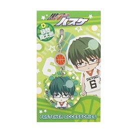 【新品】黒子のバスケ ファスナーアクセサリー 緑間 真太郎