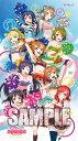 【新品】ラブライブ!マイクロファイバーバスタオル AnimeJapan 2014