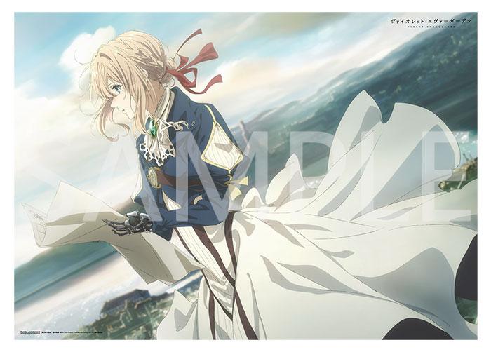 【新品】ヴァイオレット・エヴァーガーデン B2ポスター vol.1 ポスター