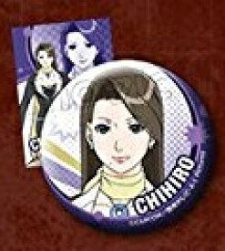 逆転裁判 その「真実」、異議あり! キャラバッジコレクション(カード付き) 綾里 千尋 缶バッジ 単品