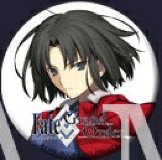 Fate/Grand Order FGO×空中的境界协作咖啡厅罐子批量两仪式asashin