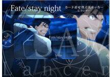 【新品】Fate/stay night ufotable マチアソビカフェ カード着せ替えステッカー G.ランサー クー・フーリン
