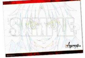 【非売品】 Fate/Apocrypha コラボカフェ 第2弾 赤の陣営 ランチョンマット 赤のセイバー モードレッド マチアソビカフェ限定特典