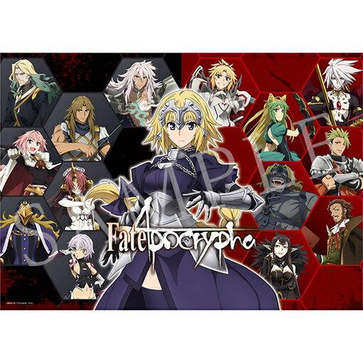 【新品】Fate Apocrypha 聖杯大戦ポスター