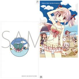 【新品】魔法少女まどか☆マギカ 両面 クッション C90 コミックマーケット90