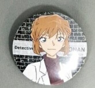 Detective Conan Conan Cafe limited edition cans badge haibara AI B