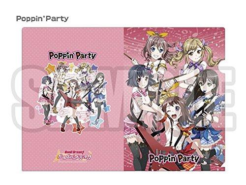 【新品】BanG Dream! Poppin'Party クリアファイル BanG Dream! feat.ガールズバンドパーティ! in渋谷マルイ バンドリ!