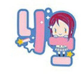 ラブライブ!サンシャイン!! おなまえぴたんコ ラバーマスコット 桜内 梨子 単品 マスコット