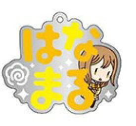 ラブライブ!サンシャイン!! おなまえぴたんコ メタルチャームストラップ 国木田 花丸 単品 チャーム